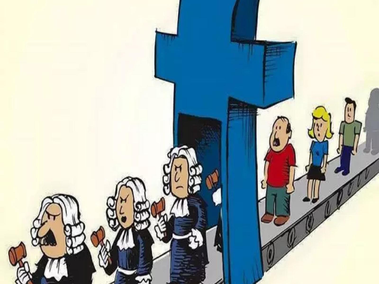 El juicio de las redes sociales