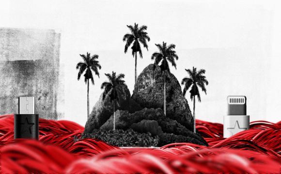 Dominio Cuba, nueva propuesta del Canal Caribe