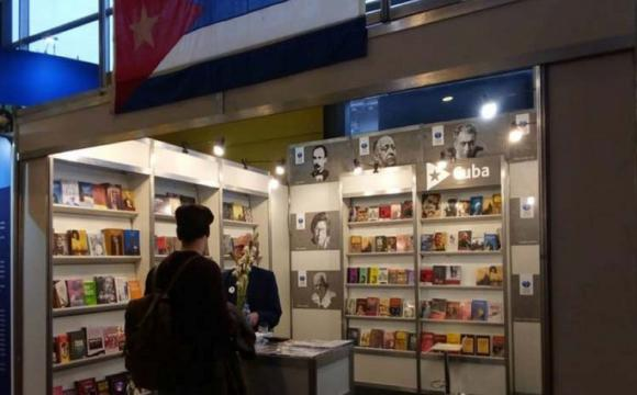 Distinguen a Cuba como invitado de honor a Feria del Libro de Uruguay